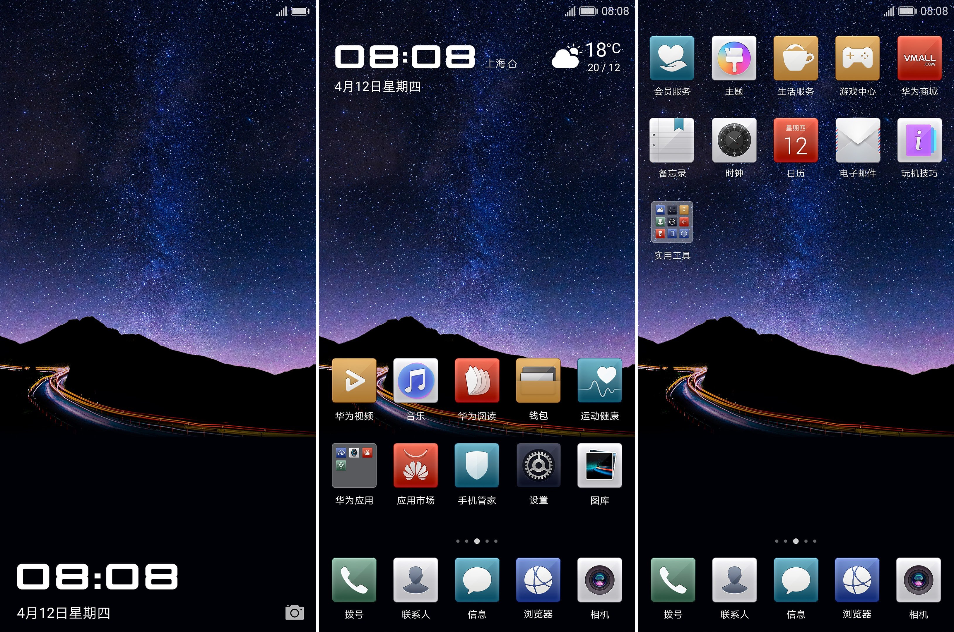 Huawei Mate RS Stock Themes 1