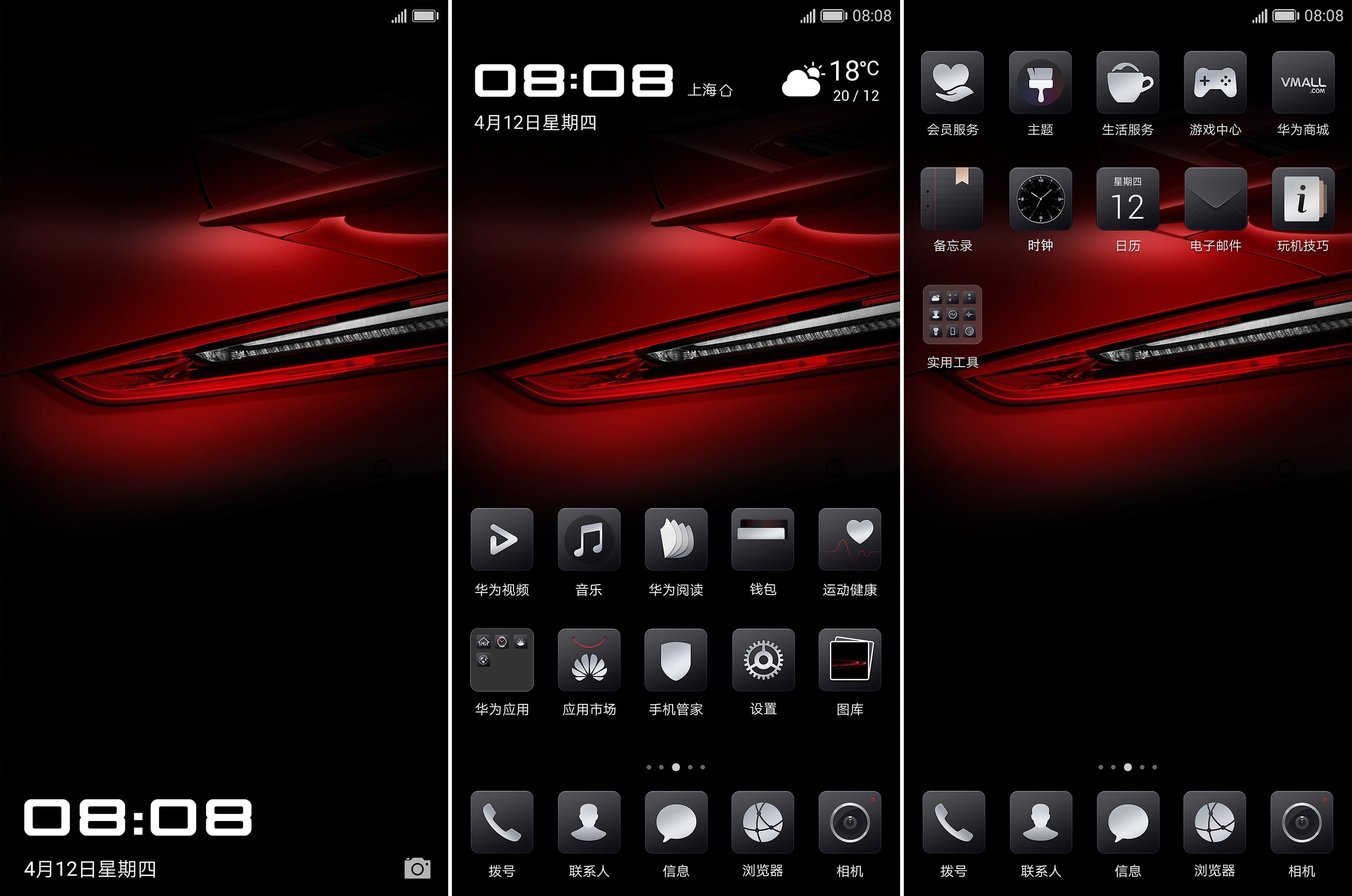Huawei Mate RS Stock Themes
