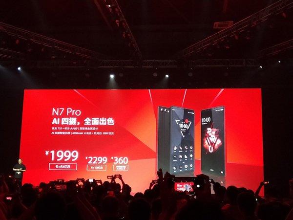 360 N7 Lite and 360 N7 Pro 3