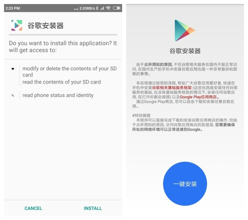 Guide To Install GApps On MiUI 10 Running Mi 8/SE Device