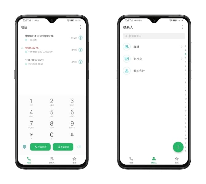Download MIUI 10 Theme For Huawei, Honor Device