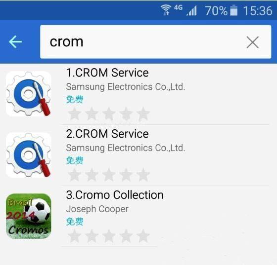 CROM Galaxy App