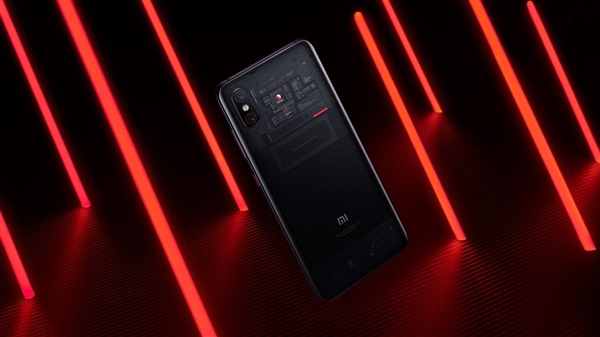 Xiaomi Mi8 Screen Fingerprint Version