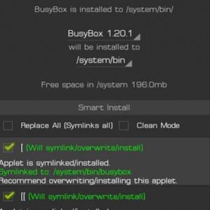 BusyBox gizdev 1 300x300