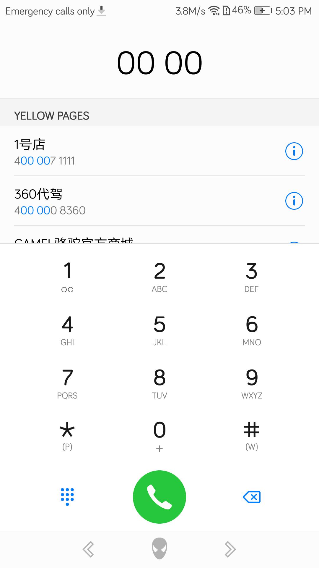 EMUI 8.0 Apps 2