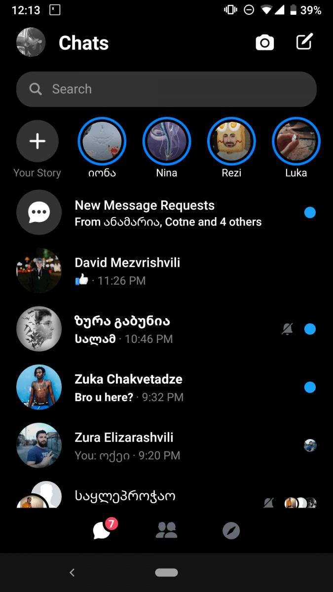 Facebook Messenger Dark Mode 1