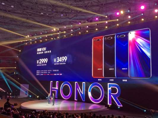 Download Honor View 20 (V20) Stock Wallpapers In 4K Resolution