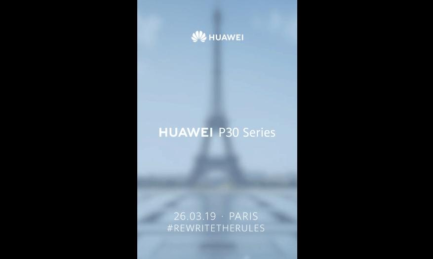 Huawei P30 series mobile phone