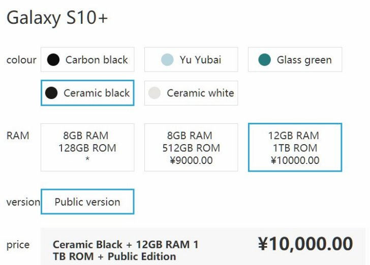 Samsung Galaxy S10 Price Leaked 2