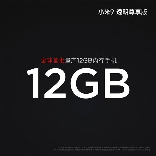 redmi 9 12 gb poster