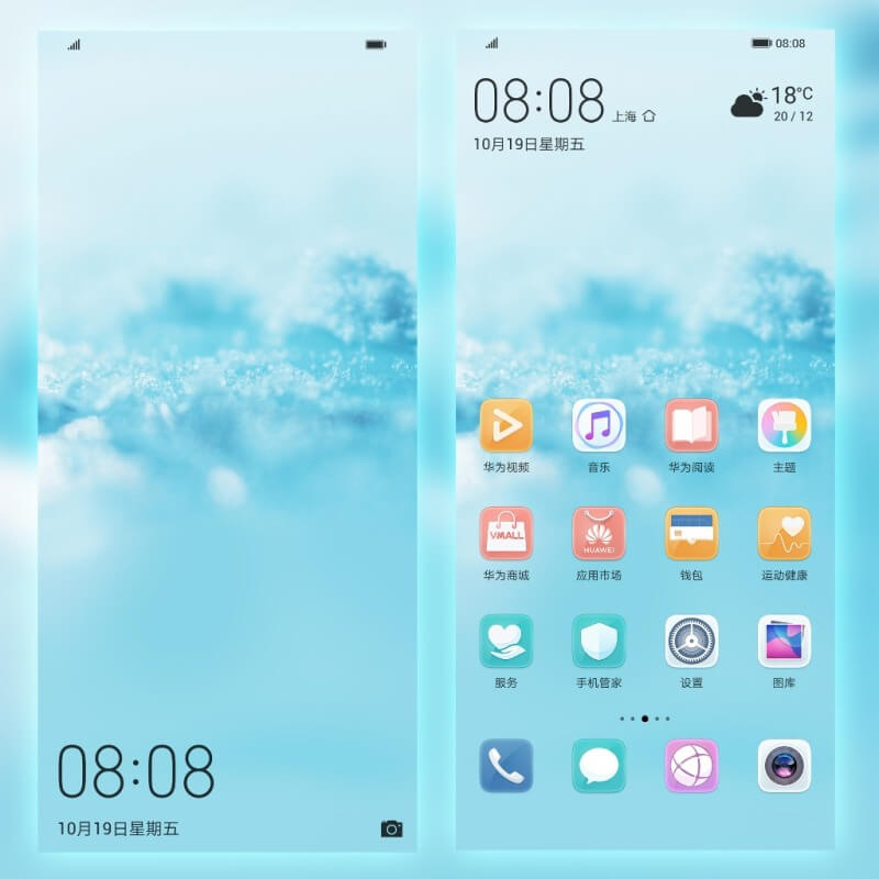 Huawei Enjoy 9s Themes 5