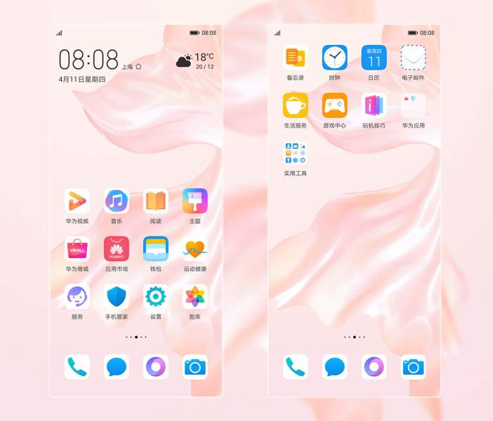 Huawei P30 and P30 Pro Themes 5