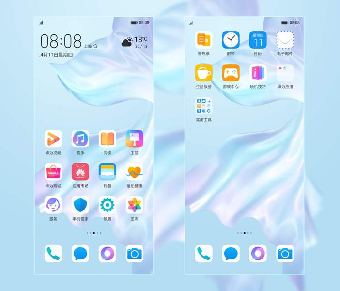 Huawei P30 and P30 Pro Themes 8