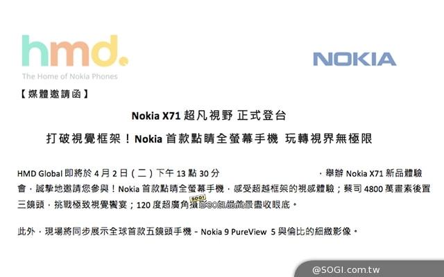 Nokia X71 Launch leaks 1