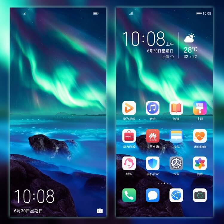 Honor 20 Stock Themes 2