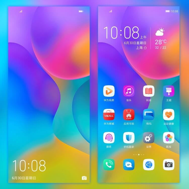 Honor 20 Stock Themes 3