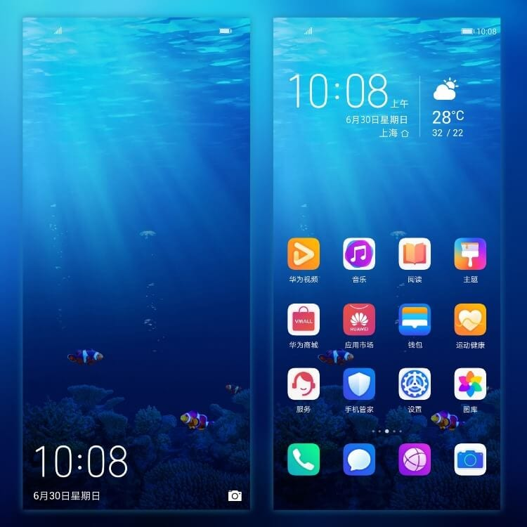 Honor 20 Stock Themes 6
