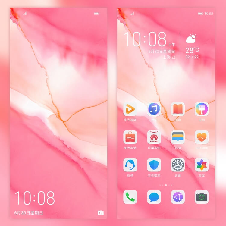 Honor 20 Stock Themes 8