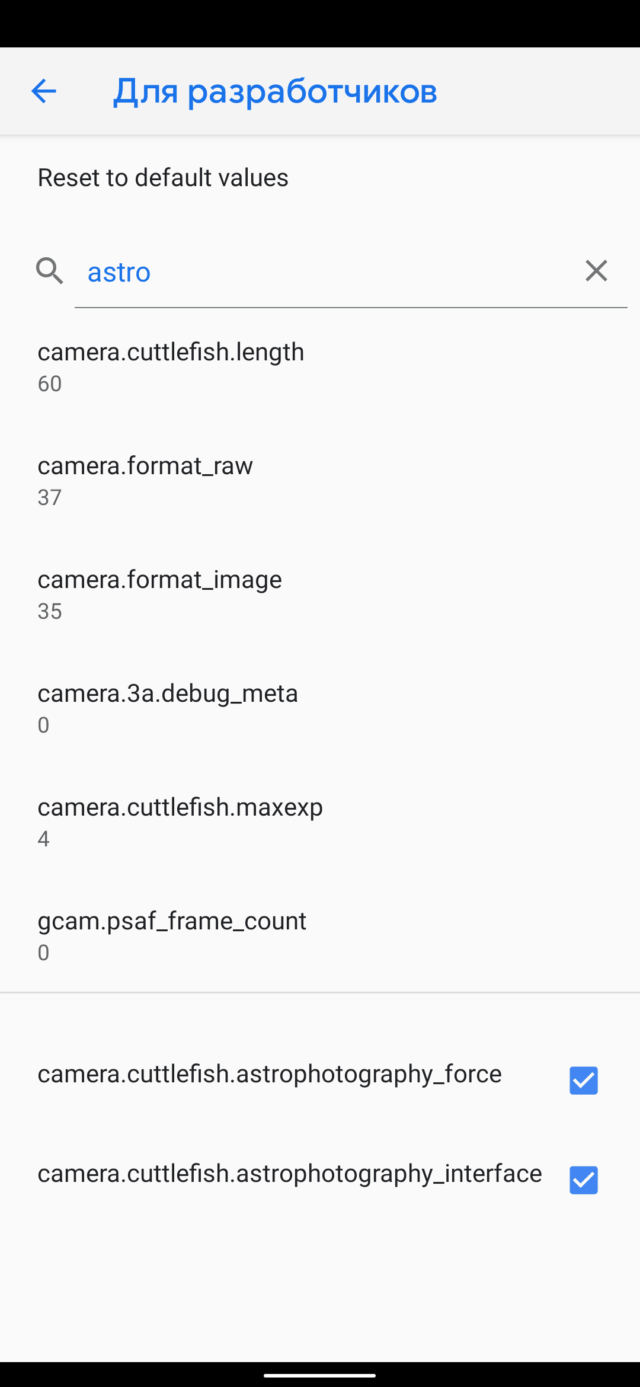 Redmi K20 Gcam Screens 1 e1572194403399
