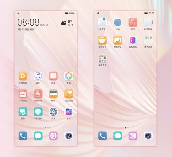 Huawei Nova 5 Themes 14