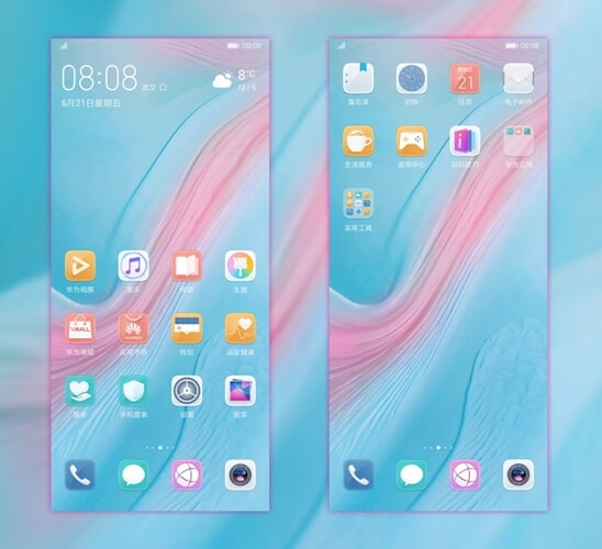 Huawei Nova 5 Themes 4