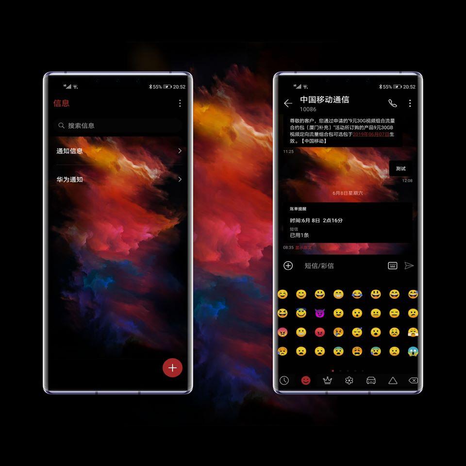 Space EMUI Theme For EMUI 9 Screens 3