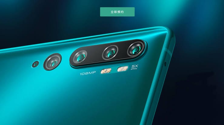 Xiaomi MI CC9 Pro Cameras 2