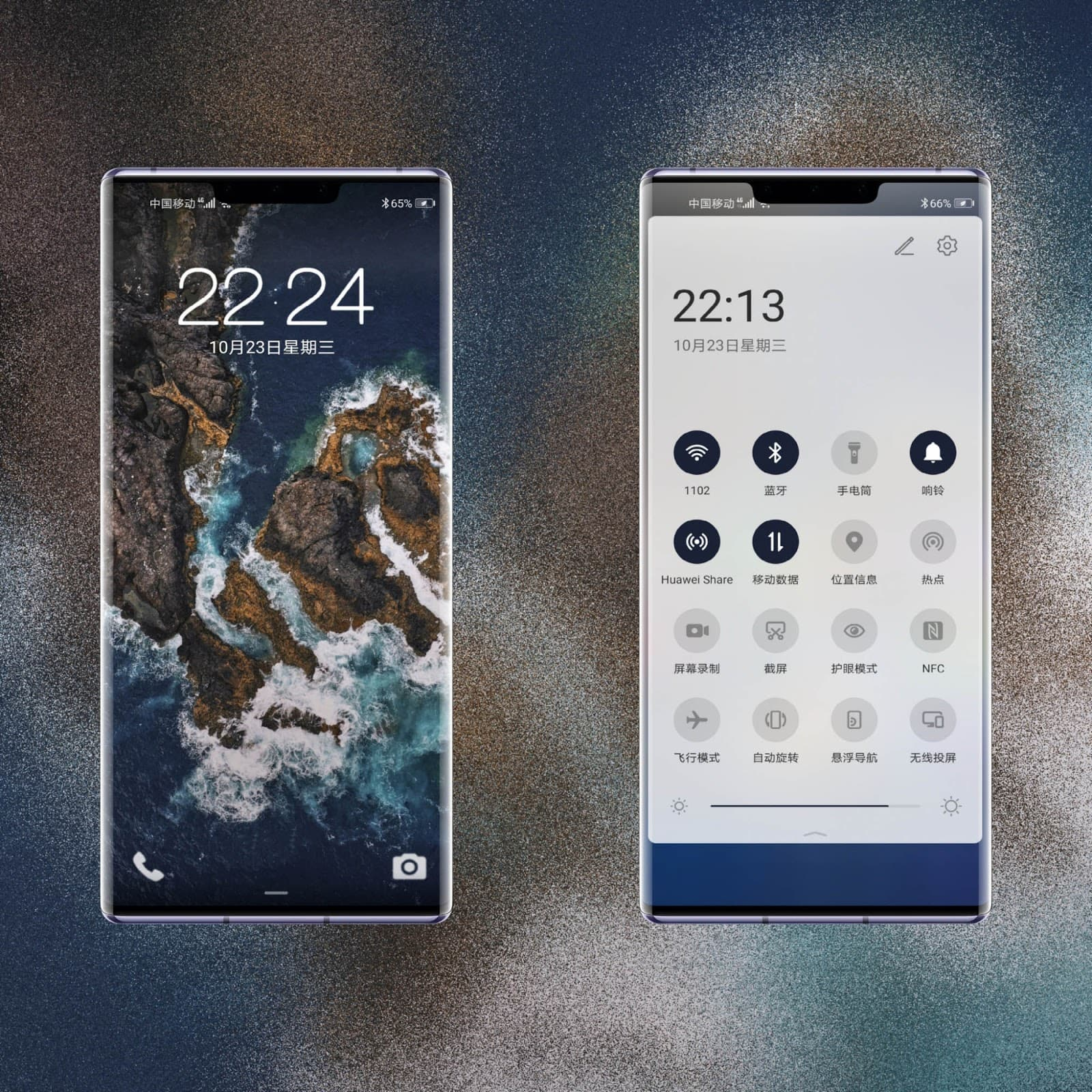 Xperia EMUI Theme Screens 2