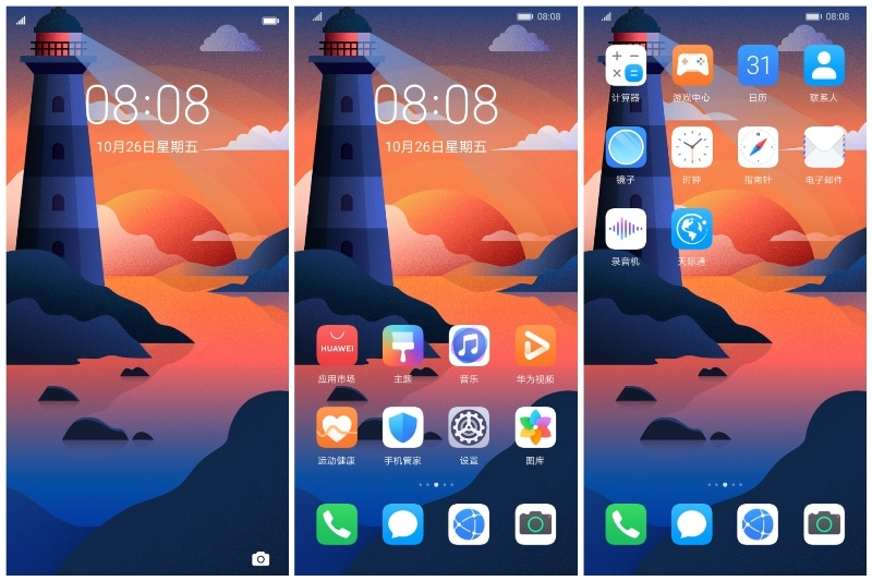 Huawei P40 Series Themes